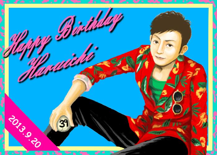 Birthday☆青春晴一: graffitti☆days